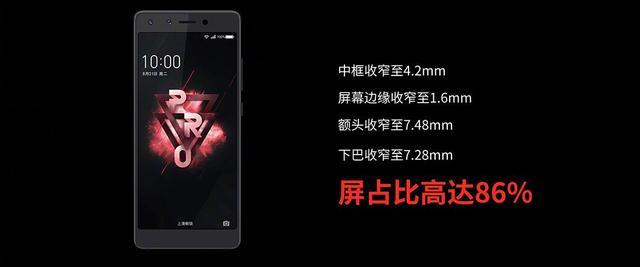 Анонс 360 N7 Pro и 360 N7 Lite: чипы Qualcomm, двойные камеры и емкие аккумуляторы – фото 3