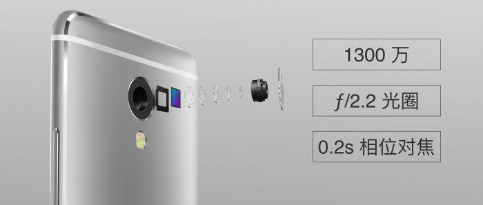 Meizu M5 Note: представлен металлический смартфон на базе Helio P10 и аккумулятором на 4000 мАч – фото 4