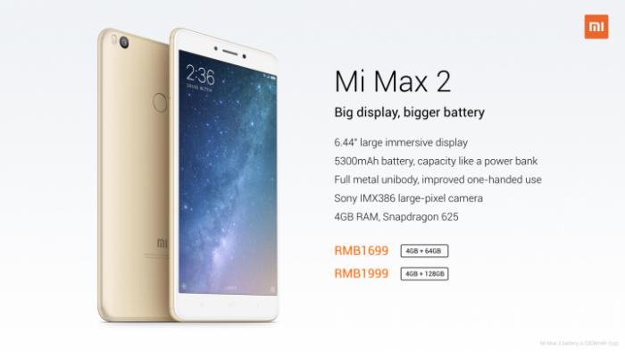 Первые фото на Xiaomi Mi Max 2 – фото 1