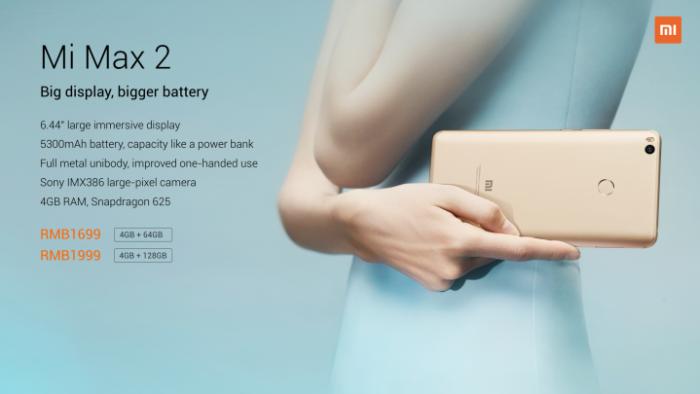 Первые фото на Xiaomi Mi Max 2 – фото 2