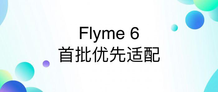Meizu M5 Note: представлен металлический смартфон на базе Helio P10 и аккумулятором на 4000 мАч – фото 5