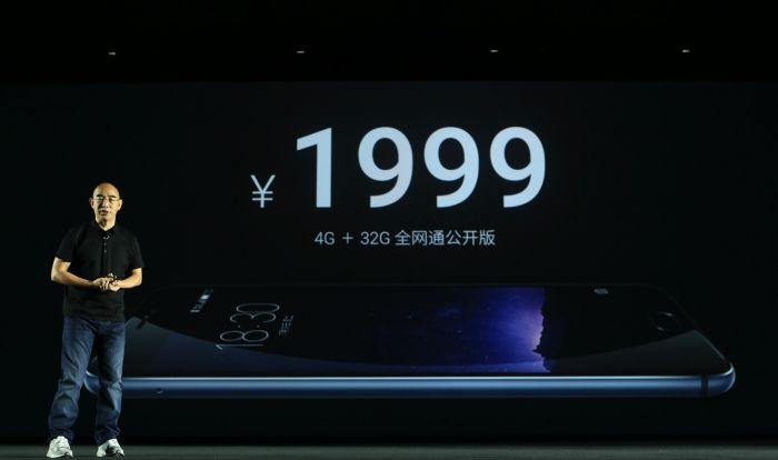 Meizu MX6 официально дебютировал – фото 7