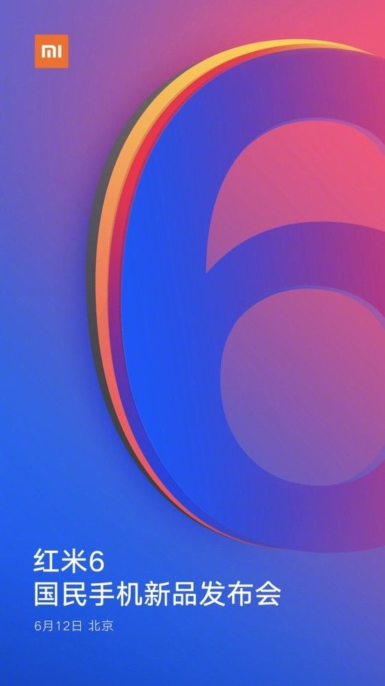 Xiaomi Redmi 6 будет с «монобровью»? Xiaomi говорит «нет» – фото 2