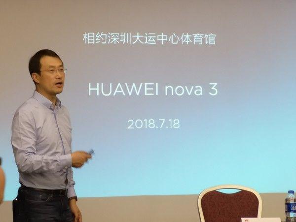 Huawei Nova 3: дата анонса и характеристики – фото 2
