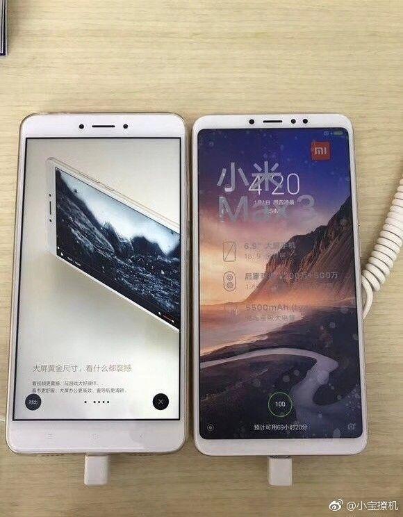 Xiaomi Mi Max 3: характеристики планшетофона объявлены официально и новая порция «живых» фото – фото 1