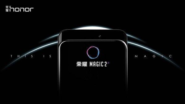 Honor Magic 2 станет рекордсменом по безрамочности и предложит AMOLED дисплей – фото 2