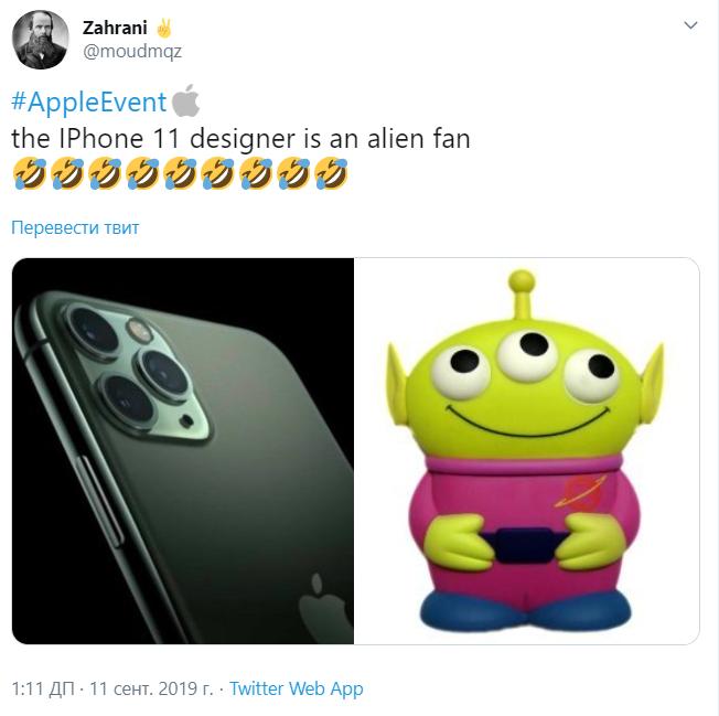Как в Интернете троллят iPhone 11 – фото 2