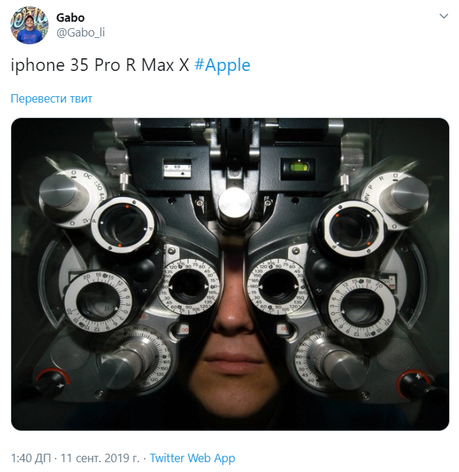 Как в Интернете троллят iPhone 11