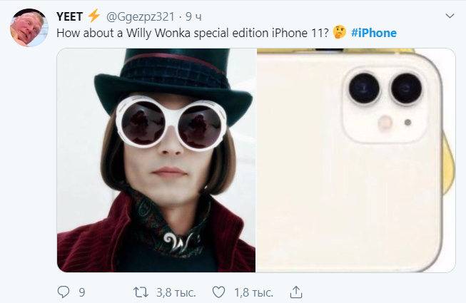 Как в Интернете троллят iPhone 11 – фото 6