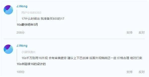 Meizu 16S может не досчитаться 3,5 мм аудиоразъема – фото 3