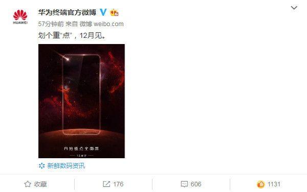 Huawei Nova 4 или Nova 3S: какой смартфон представят в декабре? – фото 2