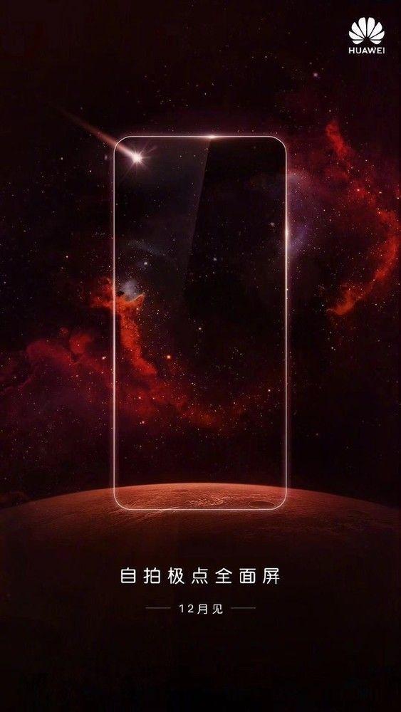 Huawei Nova 4 или Nova 3S: какой смартфон представят в декабре? – фото 1