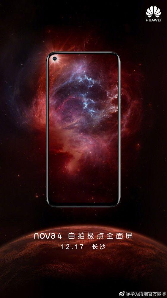 Стала известна точная дата анонса Huawei Nova 4 – фото 2