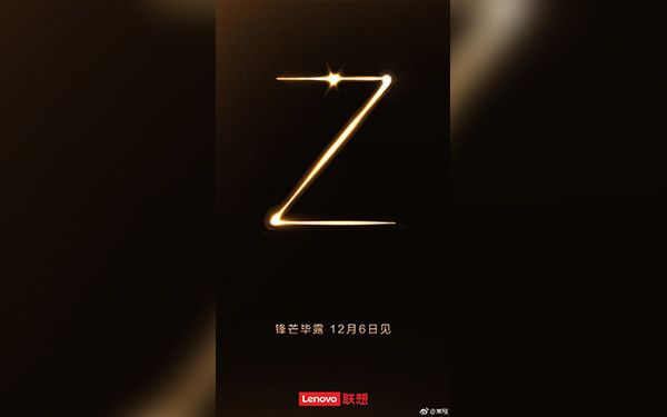Названа дата анонса Lenovo Z5s с «дырявым» экраном. Он состоится раньше релиза Huawei Nova 4 и Samsung Galaxy A8s – фото 1