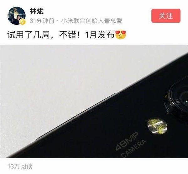 Xiaomi готовит анонс смартфона с 48 Мп камерой. И это не Xiaomi Mi 8s или Xiaomi Mi 9 – фото 2