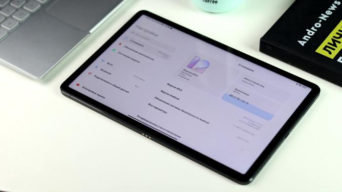 Обзор Xiaomi Pad 5 - лучший планшет на Android за свои деньги! – фото 14