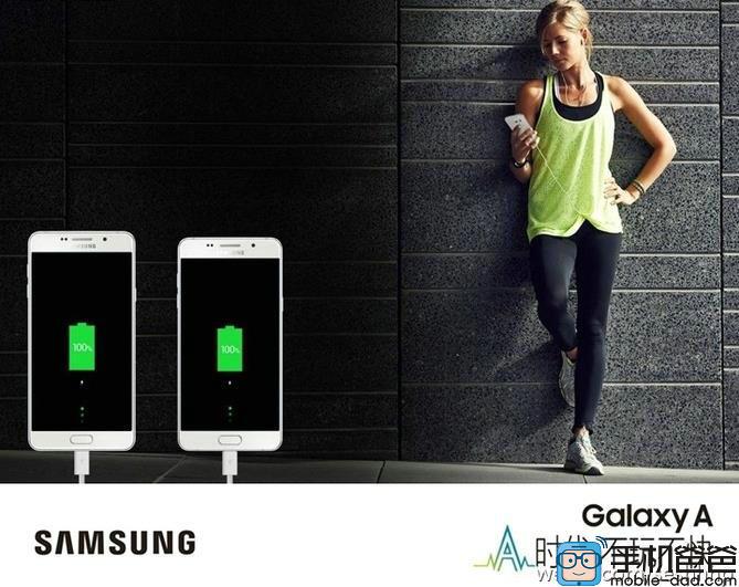Samsung Galaxy A9: фото с характеристиками смартфона выложили в сеть – фото 2