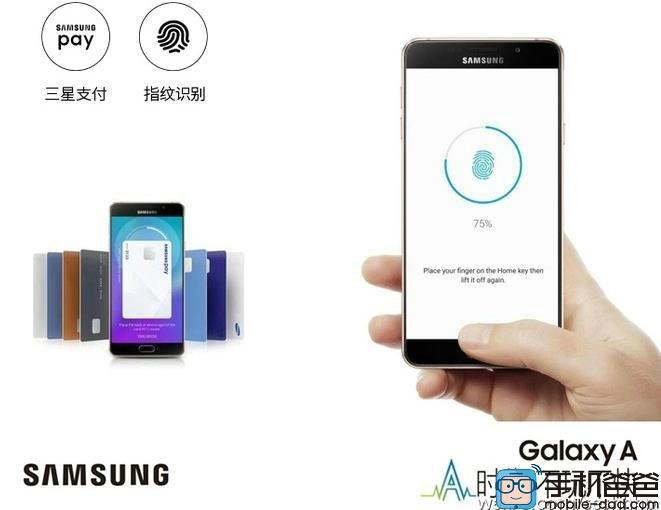 Samsung Galaxy A9: фото с характеристиками смартфона выложили в сеть – фото 1