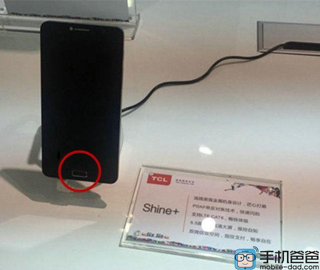 TCL Shine +: первые слухи о металлическом смартфоне со сканером отпечатков пальцев – фото 1