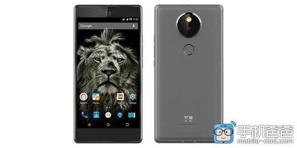 Yu Yutopia с 5,2 QHD экраном, Snapdragon 810 и 4 ГБ ОЗУ поступит в продажу 26 декабря – фото 1