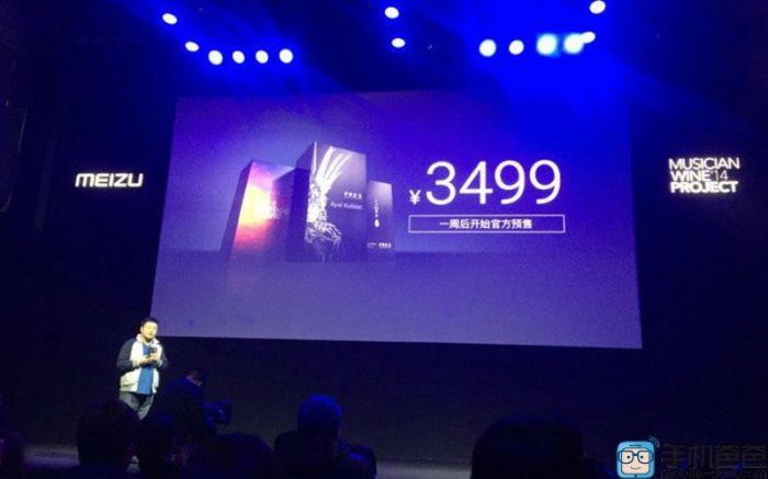 Наушники HD50 идеальный компаньон для Meizu Pro 5 – фото 1
