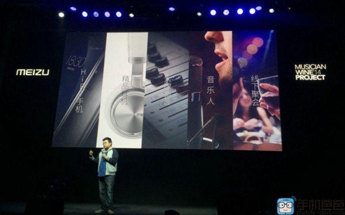 Наушники HD50 идеальный компаньон для Meizu Pro 5 – фото 2