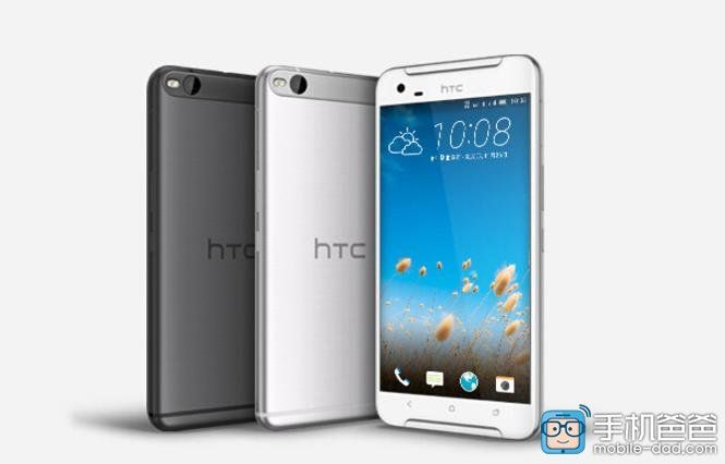 HTC One X9 дебютировал в Китае – фото 1