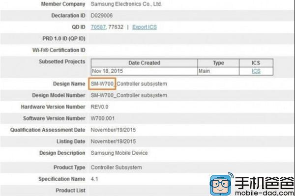 Samsung SM-W700: планшет с 12-дюймовым AMOLED-дисплеем, 4 Гб ОЗУ, Windows 10 и ценником в $455 – фото 1