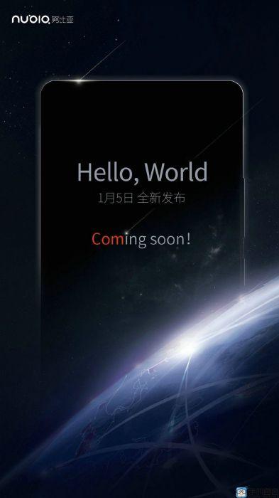 ZTE Nubia Z11: премьера смартфона с Snapdragon 820 5 января на CES 2016 – фото 1