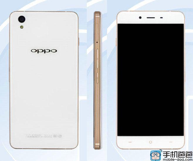 OPPO A35: реплика OnePlus X – фото 1