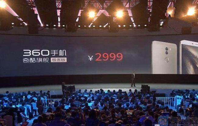 Qiku 360: официально представлен флагман с двойной камерой и QHD-экраном – фото 1