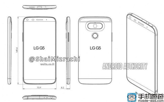 LG G5: чертеж флагмана «утек» в сеть – фото 1