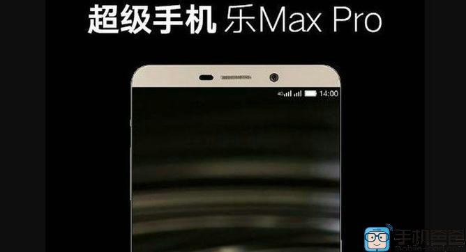 LeTV X910 (Le Max Pro) и X501 прошли сертификацию в Китае – фото 1