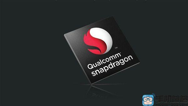 Snapdragon 830: технические подробности – фото 1