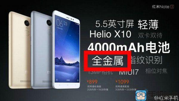 Xiaomi Redmi Note 3 оказался в центре скандала из-за ложной рекламы – фото 1