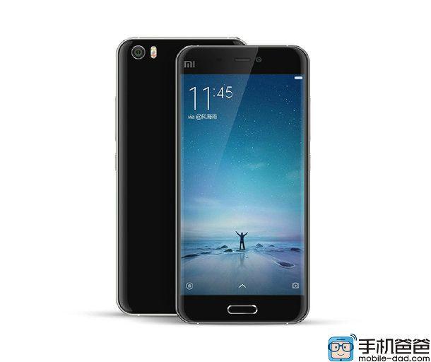 Xiaomi Mi5 не получит 2К дисплей – фото 2