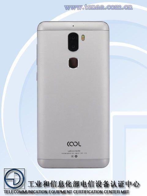 Cool1 от LeEco и Coolpad дебютирует 16 августа – фото 2