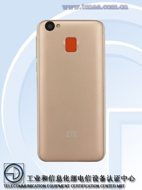ZTE Blade S6 (2016) был одобрен TENAA – фото 2