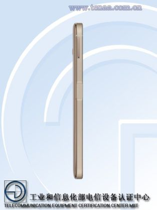 ZTE Blade S6 (2016) был одобрен TENAA – фото 3