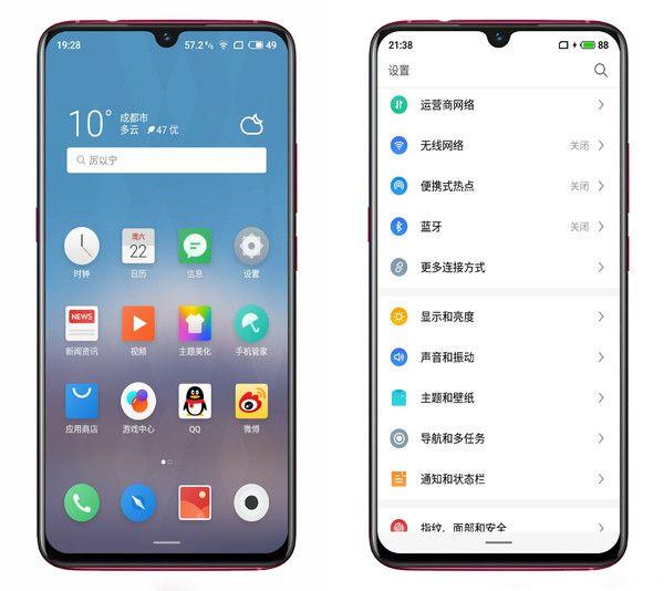 Официальные изображения Meizu Note 9 – фото 1