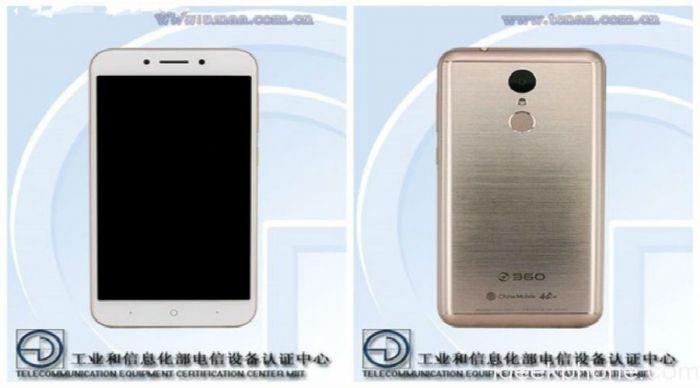 Смартфон 360 N5 с процессором Snapdragon 653 и 6 Гб ОЗУ сертифицирован в Китае – фото 1