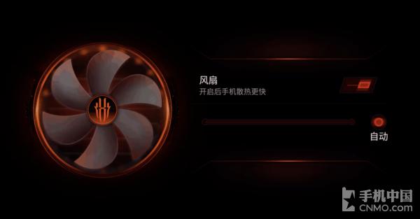 Nubia Red Magic 3 предложит «умную» систему активного охлаждения – фото 1