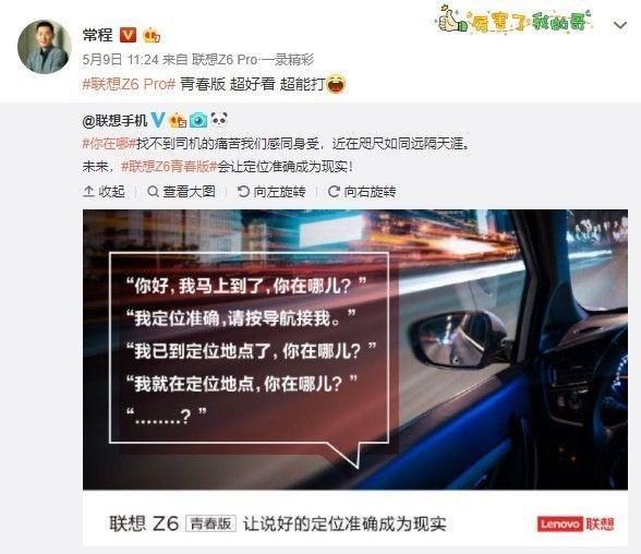 Lenovo выпустит младшего брата Z6 Pro и «гоночный» мобильник – фото 2