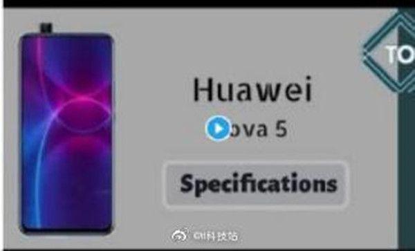 Huawei Nova 5 и Nova 5 Pro: чип Kirin 980 и многокамерные системы – фото 3