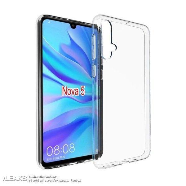 Huawei Nova 5 может выделяться чипом Kirin 810 – фото 1