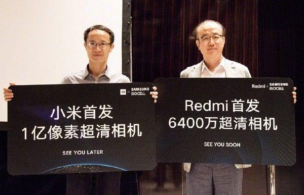 Xiaomi обещает выпуск смартфонов с 64 Мп и 100 Мп датчиками
