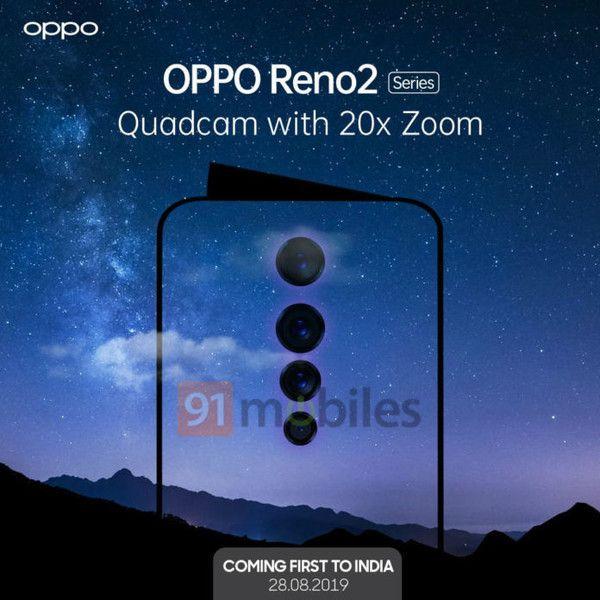Oppo Reno 2Z и Oppo Reno 2F: новые тренды в камерах
