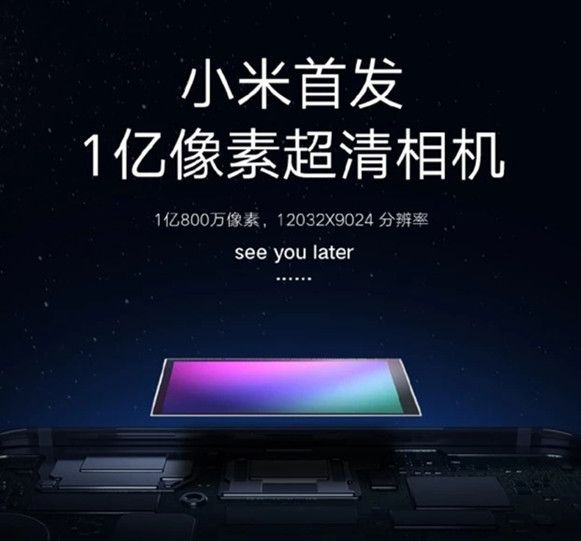 Xiaomi Mi Mix 4 Pro может предложить до 1 ТБ флеш-памяти и ультрабыструю беспроводную зарядку