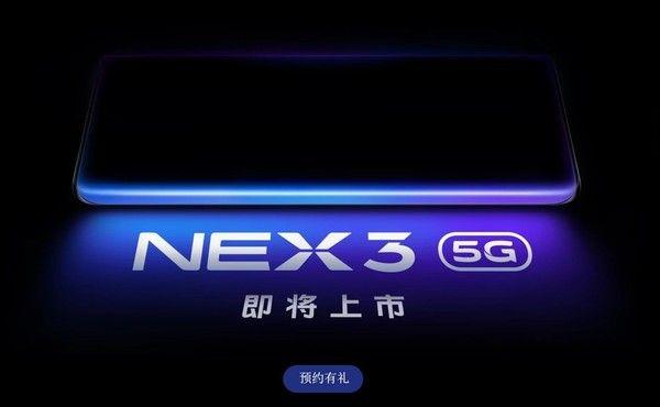 технические характеристики Vivo NEX 3 рассекречены
