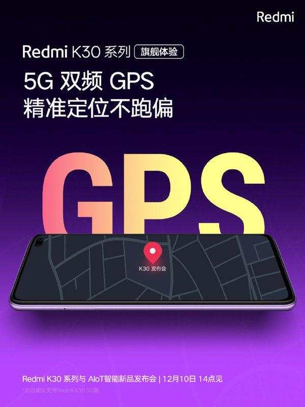 Redmi K30 позирует на видео и новые подробности о смартфоне – фото 4